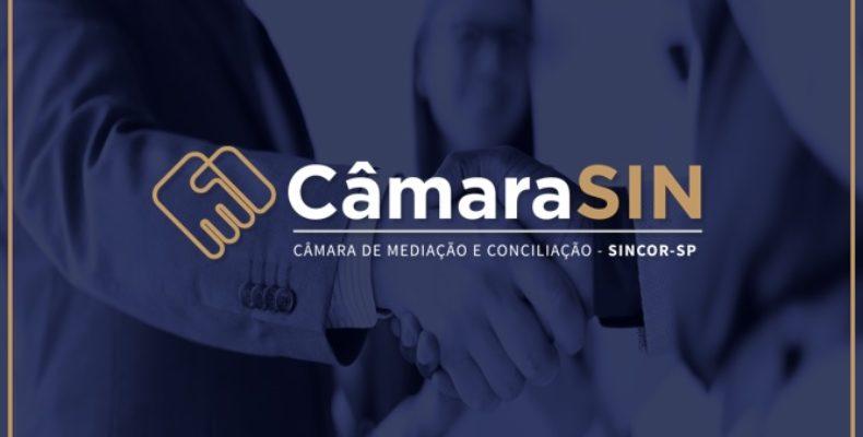 CâmaraSIN é reconhecida pelo Tribunal de Justiça de São Paulo