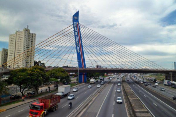 Previc aprova convênio de Guarulhos com a Fundação de Previdência Complementar do Estado de São Paulo