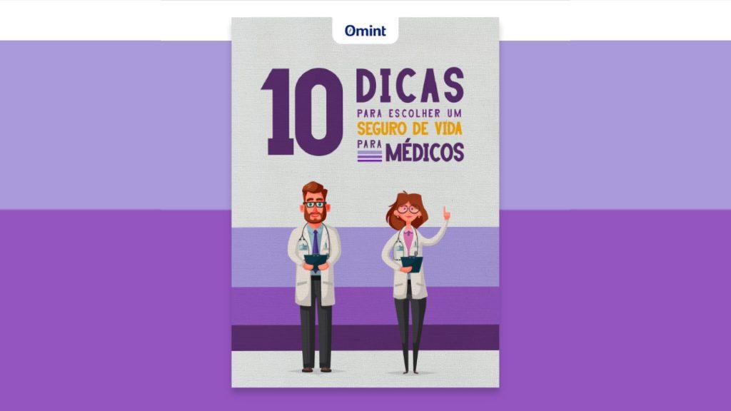 Omint lança landing page e e-book com foco em seguros de vida para profissionais de saúde / Divulgação